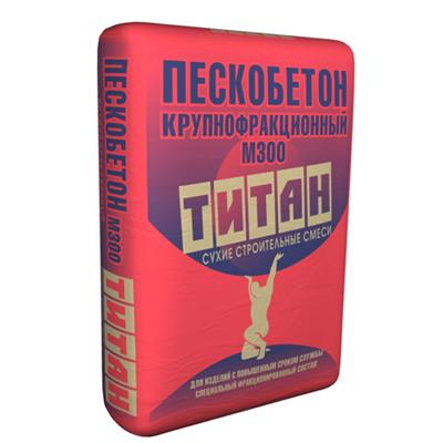 Пескобетон М300 Титан 40кг купить по цене 120 руб.