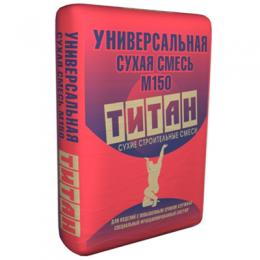 Сухая универсальная смесь М150 Титан 40кг