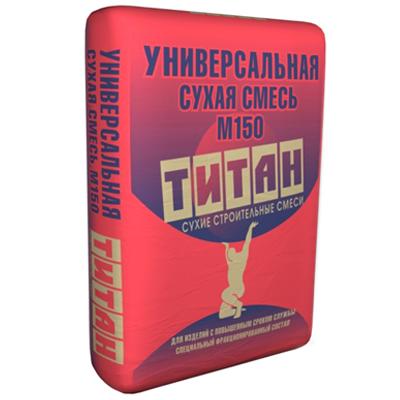 Сухая универсальная смесь М150 Титан 40кг купить по цене 125 руб.