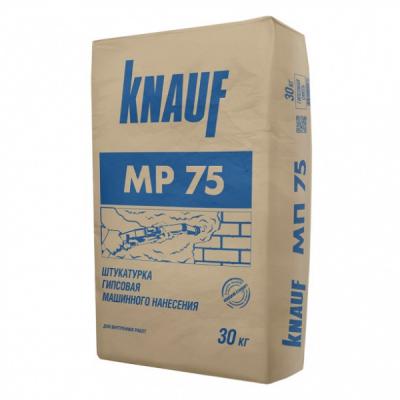 Штукатурка гипсовая машинного нанесения Кнауф МП 75 серый 30кг купить по цене 310 руб.