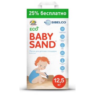 Песок кварцевый Baby Sand 12,5кг купить по цене 400 руб.