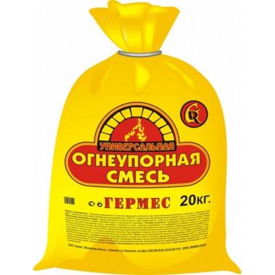 Огнеупорная смесь Germes 20кг купить по цене 265 руб.