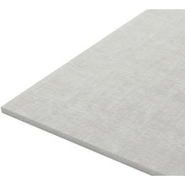 Гипсоволокнистый лист ГВЛВ Кнауф 2500х1200х12,5мм ПК