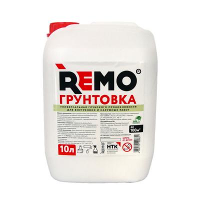Грунтовка Remo глубокого проникновения 10л купить по цене 280 руб.