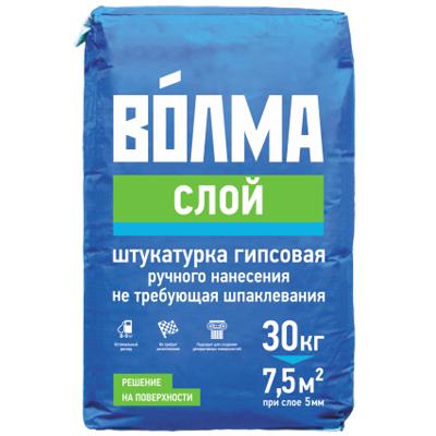 Штукатурка гипсовая ВОЛМА Слой 30кг купить по цене 320 руб.
