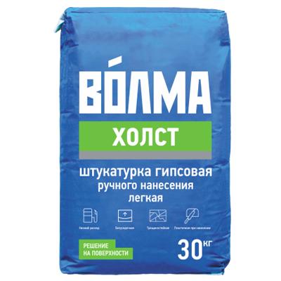Штукатурка гипсовая ВОЛМА ХОЛСТ 30кг купить по цене 305 руб.