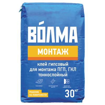 Клей гипсовый монтажный Волма Монтаж 30кг купить по цене 280 руб.