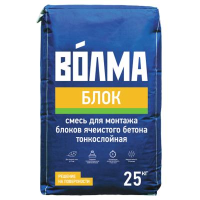 Клей для ячеистого бетона Волма Блок 25кг купить по цене 210 руб.