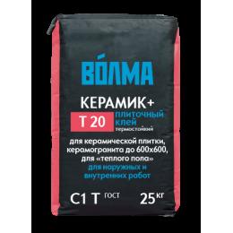 Плиточный клей Волма Керамик+ 25кг
