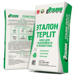 Клей для газосиликата Эталон Teplit 25кг