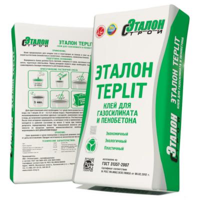 Клей для газосиликата Эталон Teplit 25кг купить по цене 150 руб.
