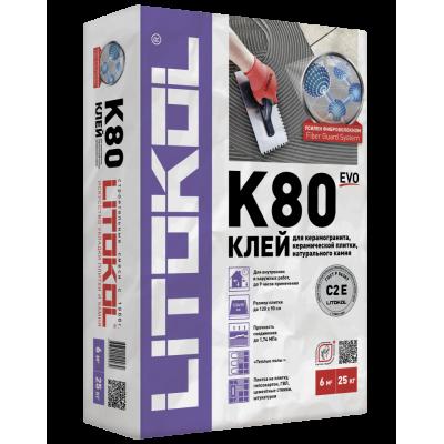 Плиточный клей Litokol Litoflex К80 25кг купить по цене 530 руб.