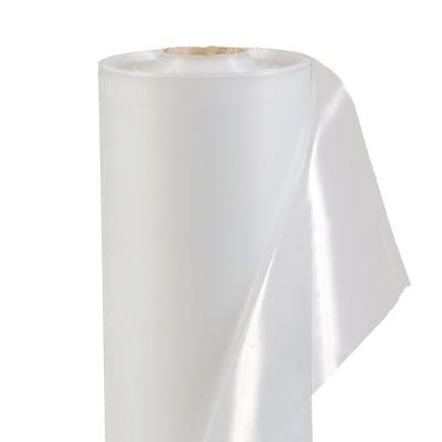 Пленка полиэтиленовая метраж, ширина 3м купить по цене 30 руб.