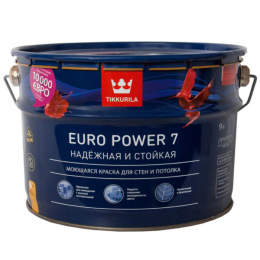 Краска моющаяся Tikkurila Euro Power 7 9л