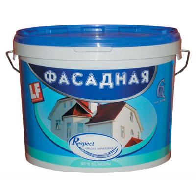 Краска фасадная Germes Respect белый (база А) 14кг купить по цене 700 руб.