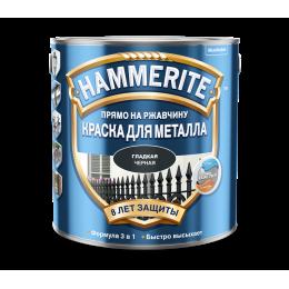 Эмаль по металлу Hammerite гладкая 2,2л