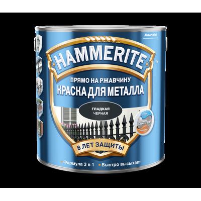 Эмаль по металлу Hammerite гладкая 2,2л купить по цене 2 420 руб.