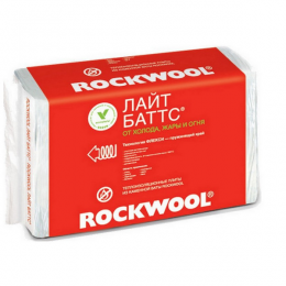 Каменная вата Роквул Лайт Баттс 1000х600х100мм (уп/5шт, 3м2, 0,3м3)