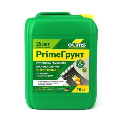 Грунтовка глубокого проникновения с антисептиком Glims PrimeГрунт 10л купить по цене 550 руб.