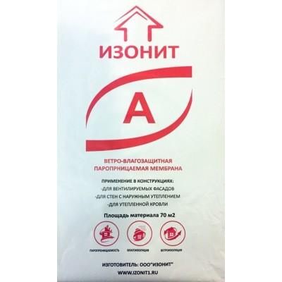 Изонит А ветро-влагозащитная мембрана 70м2 купить по цене 915 руб.