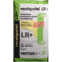 Шпаклевка финишная полимерная Веррус Вершпатель ЛР+ 25кг