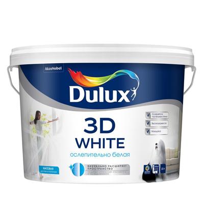 Краска для стен и потолков Dulux 3D White 10л купить по цене 3 350 руб.