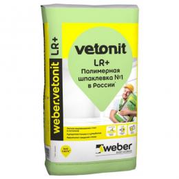 Шпаклевка полимерная финишная WEBER ВЕТОНИТ ЛР+ (VETONIT LR+) 20кг
