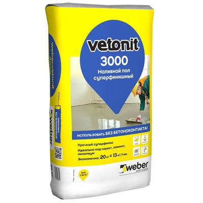 Наливной пол Weber Vetonit 3000 суперфинишный 20 кг купить по цене 655 руб.