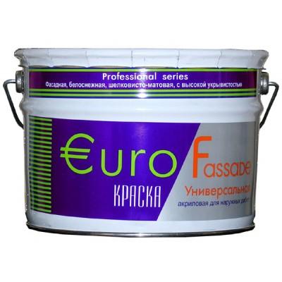 Краска фасадная EuroFassade белый (база А) 10л купить по цене 1 490 руб.