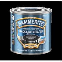Эмаль по металлу Hammerite молотковая 5л
