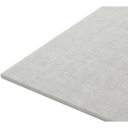 Гипсоволокнистый лист ГВЛВ Кнауф 2500х1200х10мм ПК