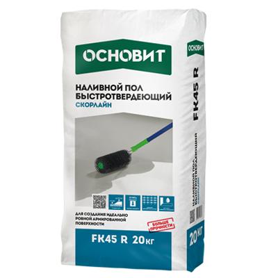 Основит Скорлайн FK45 R 2-100мм 20кг купить по цене 290 руб.