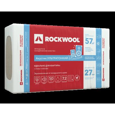 Звукоизоляция Роквул Акустик Ультратонкий 1000х600х27мм (уп/12шт, 7,2м2, 0,194м3) купить по цене 960 руб.