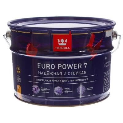 Краска моющаяся Tikkurila Euro Power 7 белый (база А) 9л купить по цене 4 120 руб.