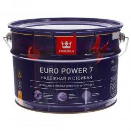 Краска моющаяся Tikkurila Euro Power 7 бесцветный (база С) 9л