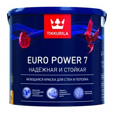 Краска моющаяся Tikkurila Euro Power 7 бесцветный (база С) 2,7л купить по цене 1 120 руб.