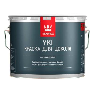 Краска для цоколя Tikkurila Yki Sokkelimaali бесцветный (база С) 9л купить по цене 4 700 руб.