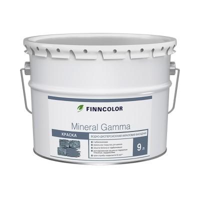 Краска фасадная Tikkurila Mineral Gamma бесцветный (база С) 9л купить по цене 2 510 руб.