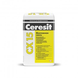 Ceresit CX 15 Высокопрочная монтажная смесь 25кг