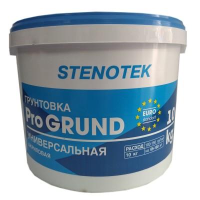 Грунтовка акриловая Stenotek Pro Grund 10кг купить по цене 460 руб.