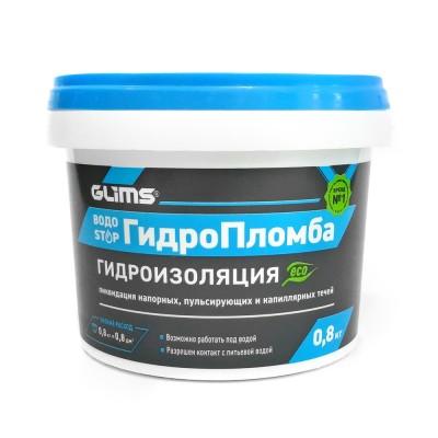 Гидроизоляция Glims ГидроПломба 0,8кг купить по цене 200 руб.